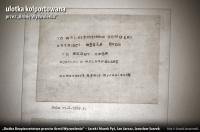 SB przeciw Armii Wyzwolenia - kkw 81 - 1.04.2014 - armia wyzwolenia 011